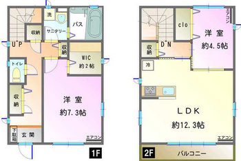 2階にLDKがあるタイプの家.png